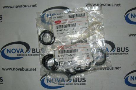 8941734120 — Прокладка (кольцо) топливной форсунки 4HK1/6HK1