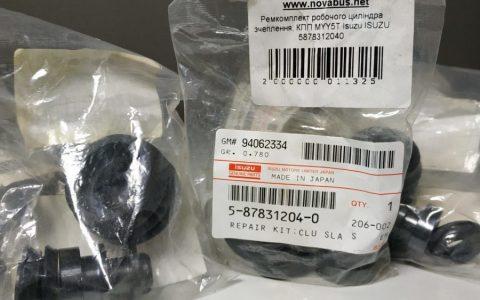 5878313640 - Рем.комплект рабочего цилиндра сцепления 4HE1 Isuzu