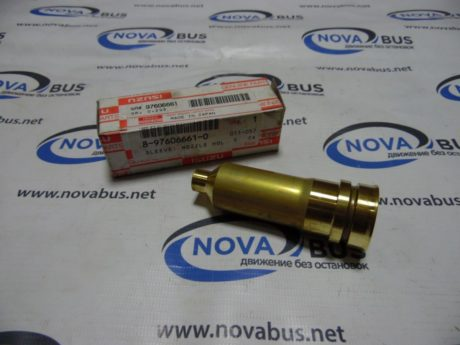 8976066610 – Втулка форсунки топливной двигатель 4HK1, 6HK1 Isuzu