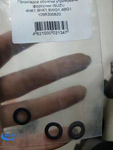 1096300820 - Прокладка обратка, держатель форсунки 4HK1, 6HK1, 6WG1, 4BG1 Isuzu