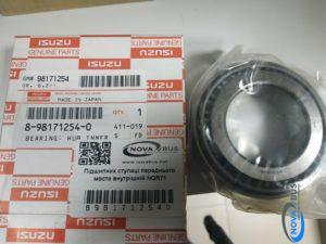 8981712540 - Подшипник ступицы переднего моста внутренний NQR71 Isuzu