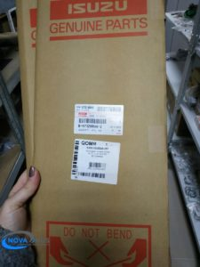 8973288662 - Прокладка головки блока 4JJ1 NLR85 Isuzu