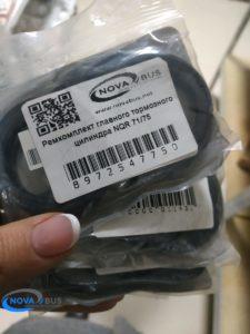 8972547750 - Ремкомплект главного тормозного цилиндра NQR71, NQR75
