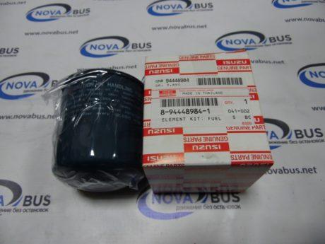 Фильтр топливный грубой очистки 8944489841