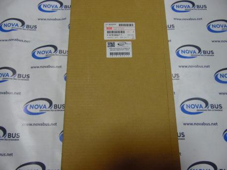 Набор уплотнительных элементов двигателя полный 4НК1 ISUZU 5878180670