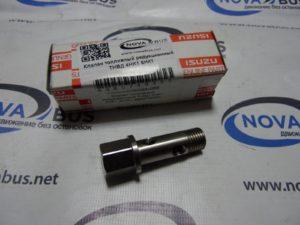 8980749550 - Клапан топливный редукционный ТНВД 4НК1, 6НК1 Isuzu
