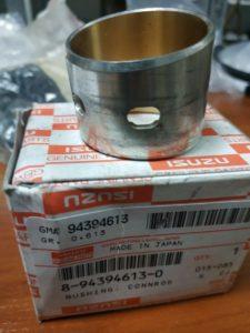 8943946130 - Втулка верхней головки шатуна двигателя 4НЕ1, 4НК1