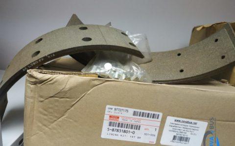 5878318010 - Накладка тормозной колодки (к-т 4 шт.) Isuzu NLR85 PARTS GF902AF