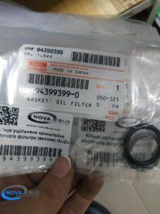 8943993990 - Кольцо уплотненное кронштейна масляного фильтра (большое) Isuzu