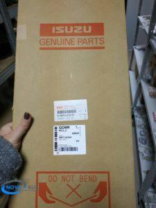 8981142560 - Прокладка ГБЦ универсальная Isuzu 4НК1, для экскаваторов Hitachi, Isuzu
