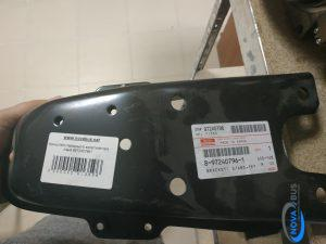 8972407961 - Кронштейн переднего амортизатора левый Isuzu